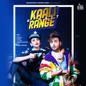 Kaali Range Song