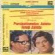 Satyam Sundaram Songs