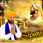 Sant Sipahi Songs