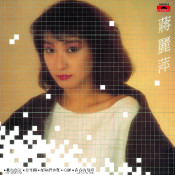 Back To Black Series Agnes Chiang Songs