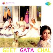 Geet Gata Chal Songs