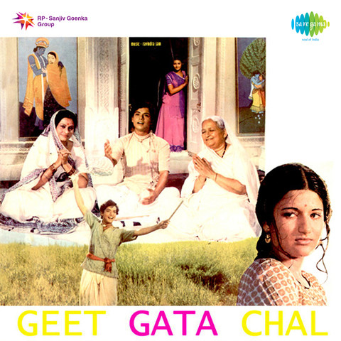 chaupayan ramayan mp3 song download geet gata chal songs on gaana com