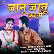 Janu Janu Karto Songs