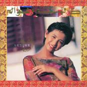 Btb Qiu Si Songs