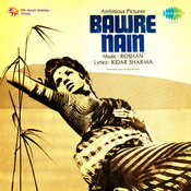 Bawre Nain Songs