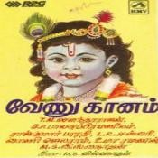 Venu Gaanam Tamil Devotional Songs