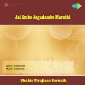 Jai Ambe Jagadambe Marathi Songs