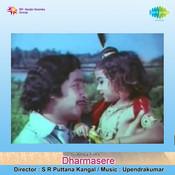 Dharmasere Songs