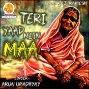 Teri Yaad Mein Maa Songs