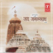 Jai Jagannath Songs