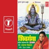 Shiv Ganga (Mahima Mahakal Ki) Songs