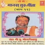Manas Guru Geeta (Part.11) Songs
