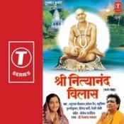 Shri Nityanand Vilas (Bhajan Sangreh) Songs