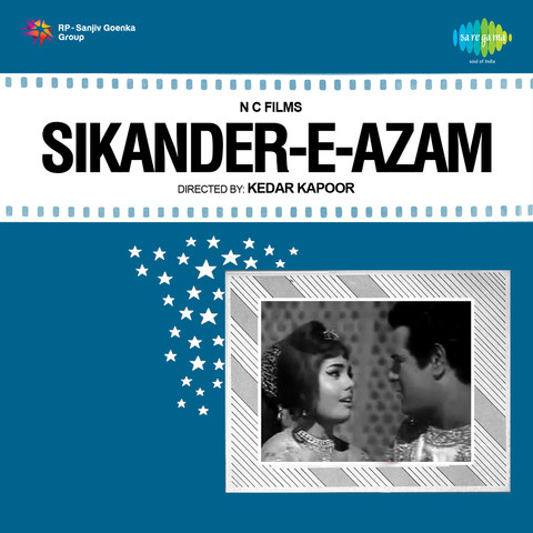 sikandar e azam full movie free download