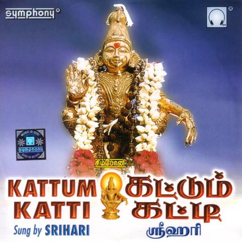 Sannathiyil kattum katti ayyappan mp3 song free download.