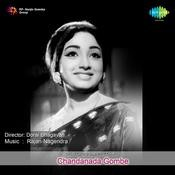 Chandanada Gombe Songs