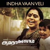 Indha Vaan Veli Songs
