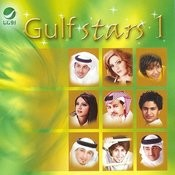 Rotana Gulf Stars, Vol.1 Songs