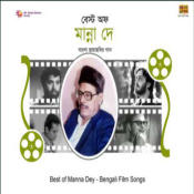 Best Of Manna Dey Songs