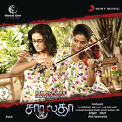 Chaarulatha Songs