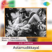 Ashtamudikayal Songs