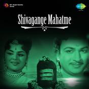 Shivagange Mahatme Songs