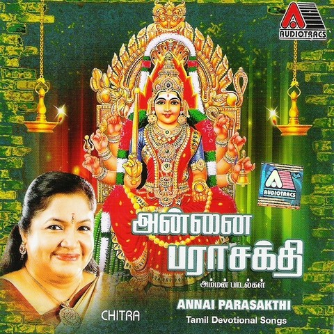 A - Z Tamil Songs Download