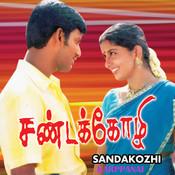 Sandakozhi & Karppanai Songs