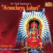 Sri Aadi Sankarars- Soundarya Lahari (Gopika Poornima) Songs
