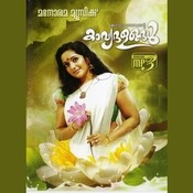 Kavyadalangal Mp3 Songs