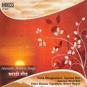 Marathi Modern Songs Songs