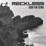 Edo Gia Sena Songs