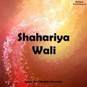 Seheriya Wali Songs