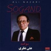 Sogand - Persian Music Songs