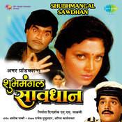 Shubhmangal Savdhan Songs
