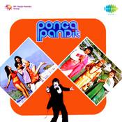 Ponga Pandit Songs