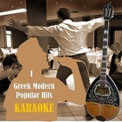 Karaoke - Greek Modern Popular Hits, Volume 1 Songs