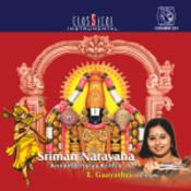 Dolayam (full song) m. S. Subbulakshmi, radha vishwanathan.