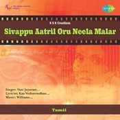 Sivappu Aatril Oru Neela Malar Songs