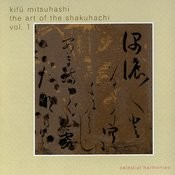 The Art Of The Shakuhachi, Vol. 1 Songs