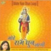 Mohe Ram Dhun Laagi - Kavita Krishnamurthy Songs