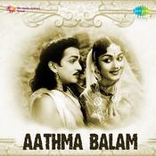 Aathama Balam Songs