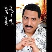 Mawal Etnein Eshab Song