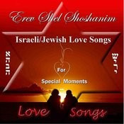 Erev Shel Shoshanim: Jewish / Israeli Love Songs Songs