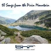 10 Songs From The Pirin Mountain Songs