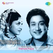 Makkala Rajya Songs