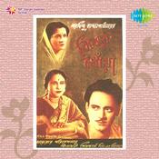 Bisher Dhonwa Songs