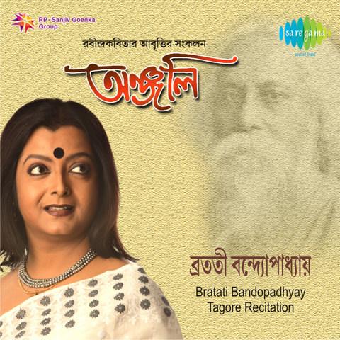 Tagore Recitation By Bratati Bandopadhyay Songs Download