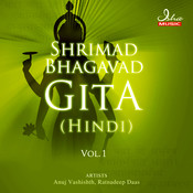 Bhagavad Gita (Hindi) - Vol. 1 Songs