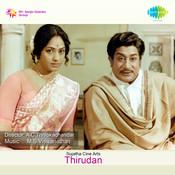 Thirudan Songs